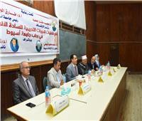 «حول تنمية مهارات الأئمة في اللغة العربية» ندوة تثقيفية بـ«جامعة أسيوط»
