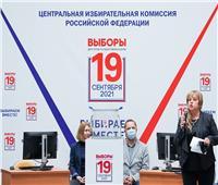 لجنة الانتخابات المركزية الروسية تعلن عن إنشاء نظام للمراقبة بالفيديو