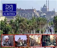 حي «الباطنية».. من «الدراما والمخدرات» إلى واجهة مصر السياحية |فيديو