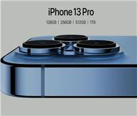 مؤتمر آبل| الكشف عن iPhone 13 Pro و Pro Max