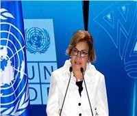 راندا أبو الحسن توضح أهم ما جاء في تقرير برنامج الأمم المتحدة الإنمائي| فيديو