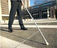 تعويض رسمي لزوج أصيب بالعمى.. خانته زوجته مع 13 رجلا