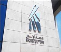 بورصة تونس تختتم على تراجع المؤشر الرئيسي «توناندكس» بنسبة 0.20%