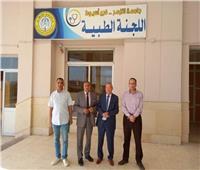 نائب رئيس جامعة الأزهر يتفقد مقر الصيدلية واللجنة الطبية بأسيوط