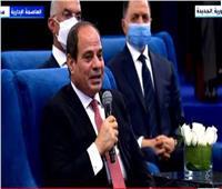 الرئيس السيسى : حب مصر ليس بالكلام ولكن بالفعل والعمل