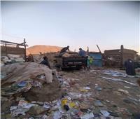 إزالة 370 عقارًا من «عزبة أبو قرن» العشوائية ونقل 1208 أسرة