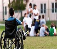 قصور الثقافة تناقش دور مؤسسات المجتمع في حماية ذوي الاحتياجات الخاصة