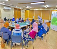 «القومي للمرأة» ينظم البرنامج التدريبي الخاص بصناعة «عرائس الإميجرومي»