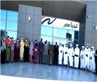 محافظ البحر الأحمر يستقبل وزير الأوقاف والسفير السوداني بالقاهرة