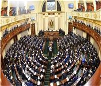 «إهدار مال عام»..أزمة بين «النواب» و«التأمين الصحي» بالغربية