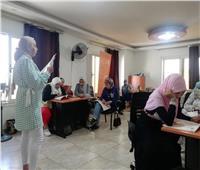 خمس دورات تدريبية لتنمية مهارات المرأة بالجيزة واسوان