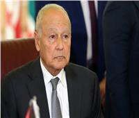 أبوالغيط يستقبلرئيس النواب العراقي.. ويؤكد دعم الجامعة العربية للانتخابات