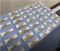 «الأموال العامة» تضبط أخطر عصابة «تقليد العملة الوطنية» بالإسكندرية