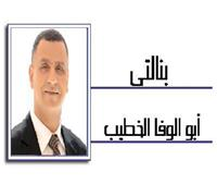 كيروش يخطب  ود المصريين !