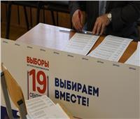 انطلاق عملية التصويت لانتخاب «الدوما» الروسي
