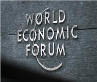بين قادة عالميين| المنتدى الاقتصادي العالمي سيُعقد بجبال سويسرا  في يناير 2022