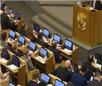 آلاف الروس يدلون بأصواتهم عبر الإنترنت خلال الدقائق الأولى من الاقتراع