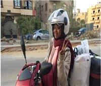 «أسرع دليفري في مصر».. ضحى: دعم الرئيس للسيدات شجعني على العمل