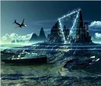 العلماء يكتشفون لغزًا جديدًا في «مثلث برمودا»