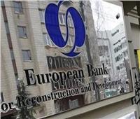 البنك الأوروبي يناقش الأوضاع الاقتصادية بعد التعافي من كورونا