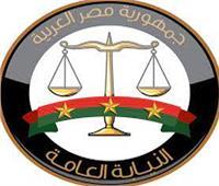 القصة الكاملة لـ«موكا حجازي» ونص اعترافاتها في التحقيقات