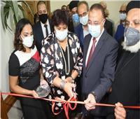 وزيرة الثقافة تفتتح الدورة الـ 5 لمعرض الكتاب بالكاتدرائية في الإسكندرية
