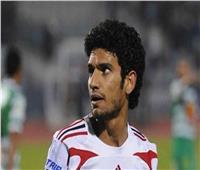 حسين ياسر المحمدي: فريق الزمالك استحق اللقب لأن لاعبيه امتلكوا الإصرار