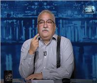 ابراهيم عيسى: أمريكا تريد من القيادة السياسية المصرية فتح زراعيها للإخوان