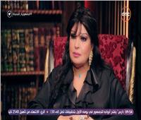 فيفي عبده: «كل جوازاتي كانت عُرفي ما عدا أول جوازة كانت شرعي»| فيديو