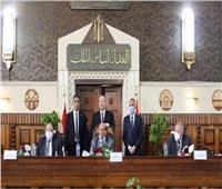 ننشر قرارات ونشاط وزارة العدل والهيئات القضائية في أسبوع
