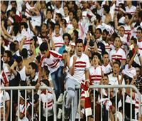 «حسين لبيب» يطالب جماهير الزمالك بالتبرع  لـ«دفع» مستحقات اللاعبين