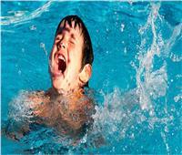 انتبهوا.. الأطفال يغرقون!