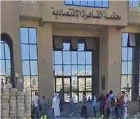 الممرض المعتدى عليه في «السجود للكلب» يدعي مدنيا بمليون جنيه أمام المحكمة