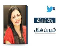 مصر تتحدث .. مجتمعي تك