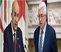 محمود عباس يعزي الرئيس الجزائري في وفاة عبد العزيز بوتفليقة