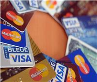المركزي: إصدار 6.5 مليون بطاقة مدفوعة مقدمًا خلال عامواحد فقط