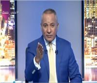 أحمد موسى: إثيوبيا تستغل سد النهضة سياسياً .. وموقف مصر والسودان متطابق .. فيديو