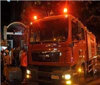 السيطرة على حريق شقة سكنية بمنطقة حلوان