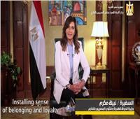 مكرم: دعم «حياة كريمة» رسالة قوية من المصريين بالخارج للرد على المغالطات