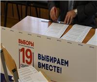 بدء اليوم الثالث والأخير من انتخابات مجلس الدوما في روسيا