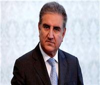 وزير الخارجية الباكستاني يؤكد ضرورة تحقيق تسوية سياسية شاملة في أفغانستان