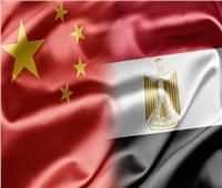 دبلوماسي صيني بالقاهرة: العلاقات مع مصر في قمتها وتنعكس إيجاباً على التعاون