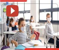 إرشادات التغذية الصحية في المدرسة للحماية من فيروس كورونا | فيديو