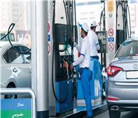 لمالكيالسيارات  ننشر أسعار البنزين بمحطات الوقود.. 92 بـ« 8 جنيهات»