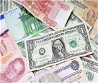 إنخفاض أسعار العملات الأجنبية أمام الجنيه المصري في بداية تعاملات الاثنين