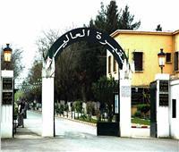 ما هى مقبرة «العالية» التي احتضنت جثمان الرئيس الراحل بوتفليقة؟