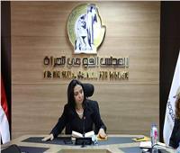 قومي المرأة يبحث آليات دعم وتحقيق التمكين الاقتصادي للمرأة