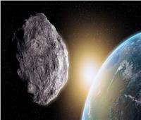 صخرة فضائية تقترب من الأرض اليوم