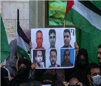 مؤسسات تطالب بتشكيل لجنة دولية للتحقيق فى ظروف اعتقال أسرى «جلبوع»