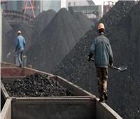 انخفاض مخزونات الفحم لارتفاع أسعار الغاز الطبيعي بالأسواق العالمية